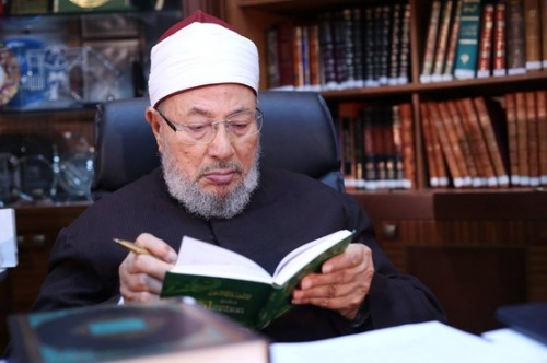 al Qaradawi.jpeg
